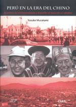 diez-libros-para-entender-el-fujimorismo-el-peru-en-la-era-del-chino-portada