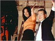 el-legado-de-fujimori-keiko-y-aff