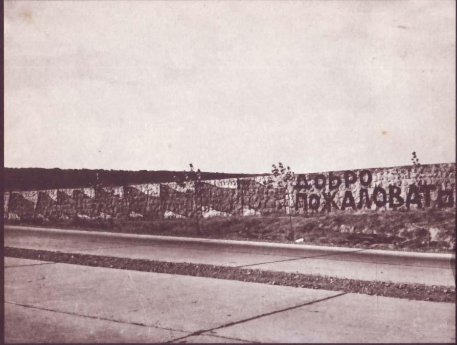 AYER. Consigna en ruso en muro colindante, junto a la carretera al aeropueto Pudahuel