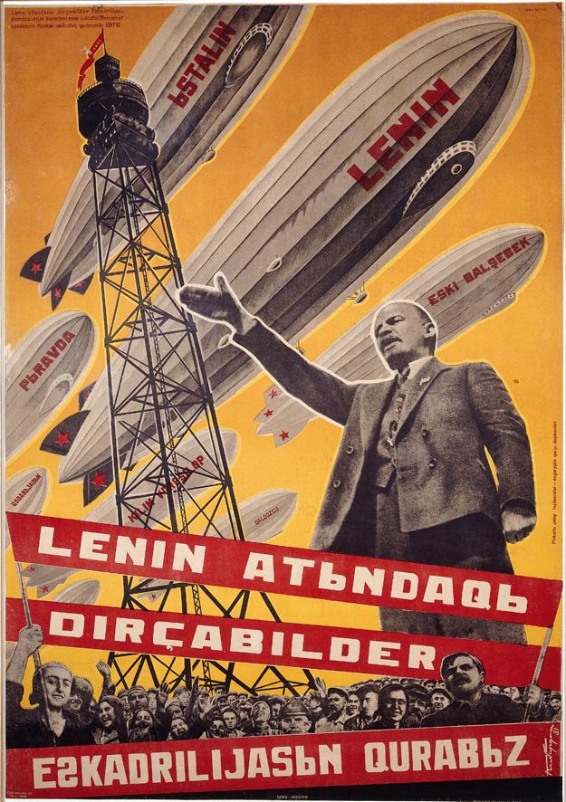 """""""Estamos fabricando una flota aérea en el nombre de Lenin"""", tal como se lee en un póster de 1931"""